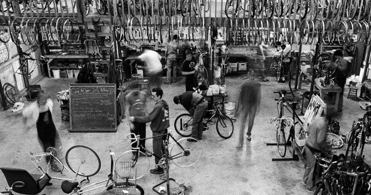 6.35 Bicycle Co-op